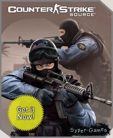 Counter-Strike Source v.62 Чистая сборка (PC/2011/RU)