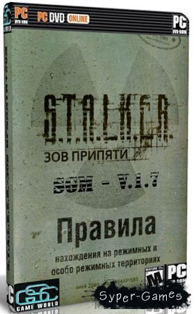 S.T.A.L.K.E.R. SGM 1.7 Call of Pripyat (RePack NoLimits-Team GameS)