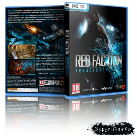 Red Faction: Armageddon (2011/PC/RePack/Rus) by R.G Repacker's
