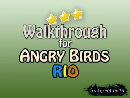 Walkthrough for RIO Angry Birds 1.25 [iPhone/iPod Touch/iPad]