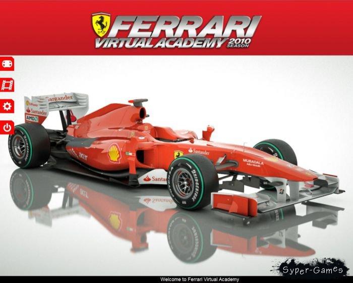 Ferrari Virtual Academy 2010 (2010/ENG). Раздачи асек и другие конкурсы.