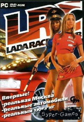 Lada Racing Club / Гоночный Клуб Лады (2006/Rus/PC)