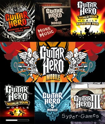 [Java] Сборник Guitar Hero Mobile (7 частей)