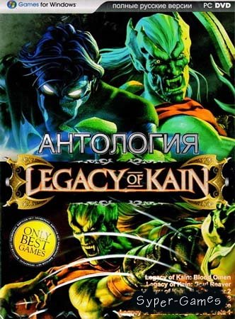 Legacy of Kain. Антология (Repack Donald Dark/FULL RU)