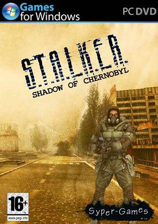 S.T.A.L.K.E.R Тень Чернобыля Глухарь (2011/Ru)