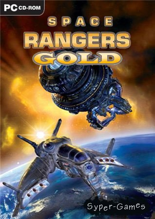 Space Rangers Gold Edition (PC/RePack/RUS)