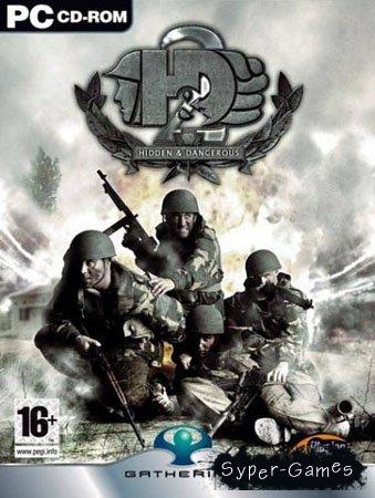 Hidden & Dangerous 2: Отряд особого назначения (PC/FULL/RUS-ENG)