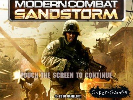Modern Combat: Sandstorm HD v.1.0.3 [Gameloft S.A.][iPad]