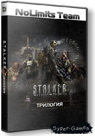 S.T.A.L.K.E.R. - Трилогия - SGM (2008-2011/RUS/RePack от SeregA_Lus - R.G. NoLimits-Team GameS)