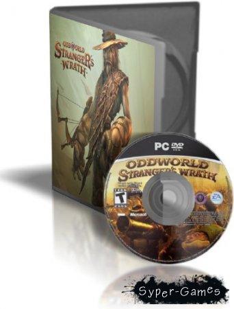 Oddworld: Stranger's Wrath (2005-2010/Rus/Eng/PC)