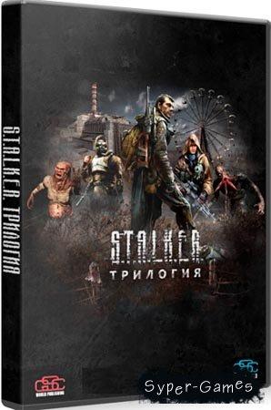 S.T.A.L.K.E.R - Трилогия / Trilogy (RePack Механики/RU)