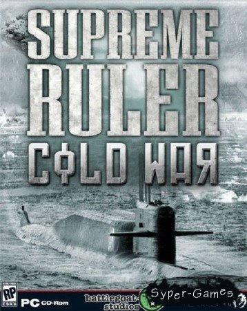 Supreme Ruler: Cold War (2011)