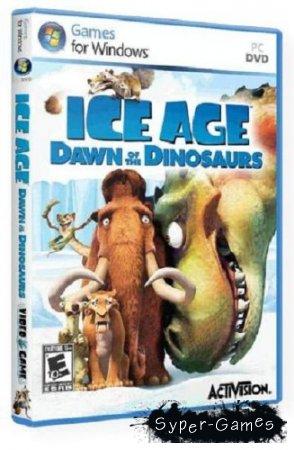 Ледниковый период 3: Эра динозавров / Ice Age: Dawn of the Dinosaurs (2009/RUS/L)