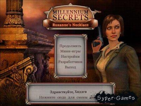 Секреты тысячелетия 2: Ожерелье Роксаны (2011/РС)