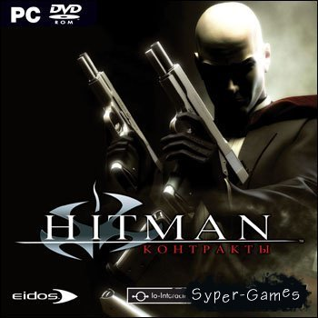 Хитмэн: Контракты/Hitman: Contracts (2004/RUS/PC)