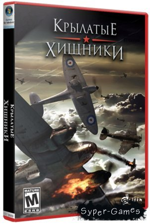 Крылатые Хищники / Wings of Prey (2009/РС/Rus/RePack) by Steam-RIP