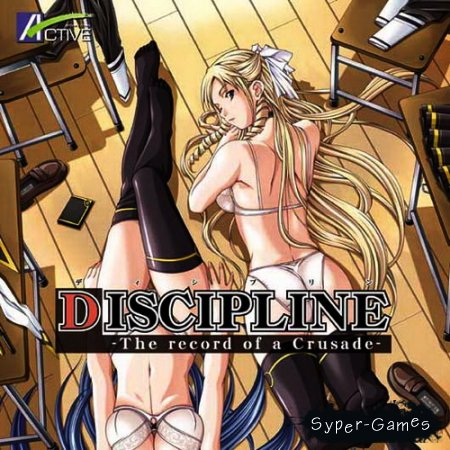 Discipline: Record of a Crusade (2007/ENG/JAP)