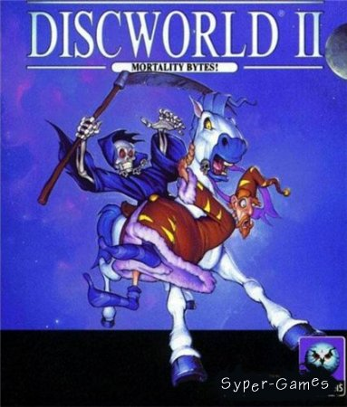 Discworld 2: Missing Presumed (1996/PC/RUS)