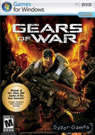 Gears of War (2007/PC/RePack/Rus/Eng)  by MOP030B