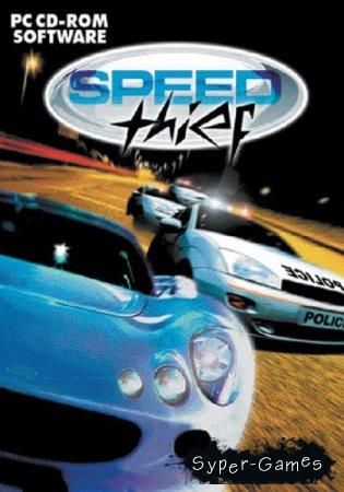 Speed Thief (2002/PC/RUS)