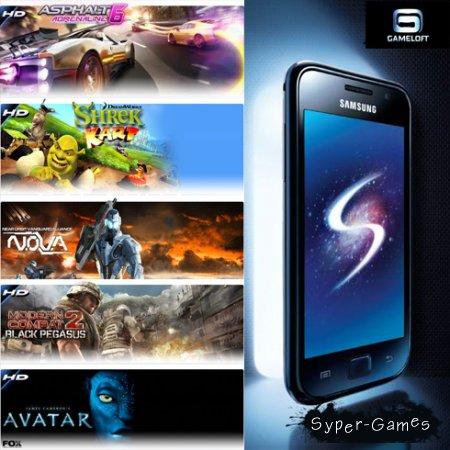 16 HD Игры для Samsung GT-i9100 Galaxy SII or S2