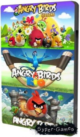 Сборник игр Angry Birds 1.5.3, Seasons 1.4.0, Rio 1.1.0 [2011 г., Android, ENG]