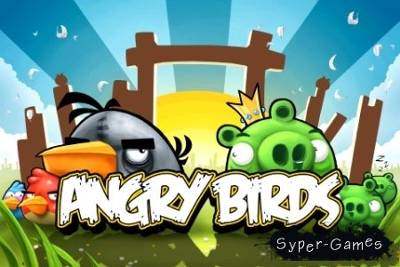 Angry Birds v.1.6.3 (2011/ENG/Symbian^3)