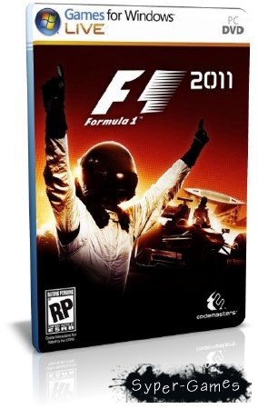 Формула 1 2011 (PC / RUS) Repack by 45king
