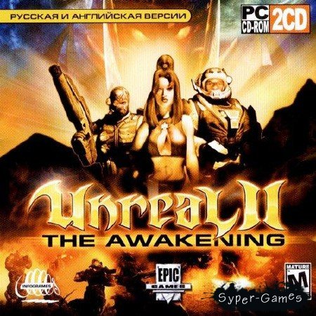 Unreal 2: The Awakening (2003/RUS/ENG/RePack by MOP030B)