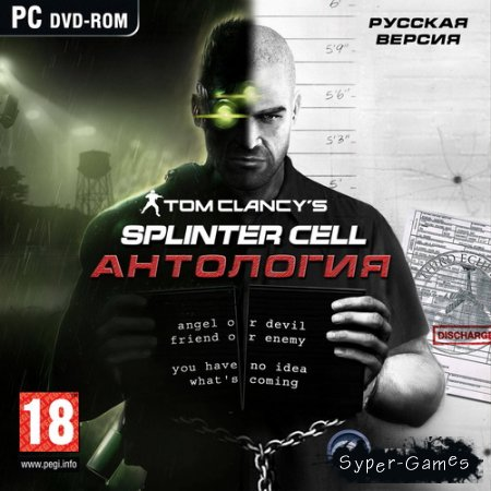 Tom Clancy's Splinter Cell - Антология (2010/RUS/ENG/Rip by R.G.Catalyst)