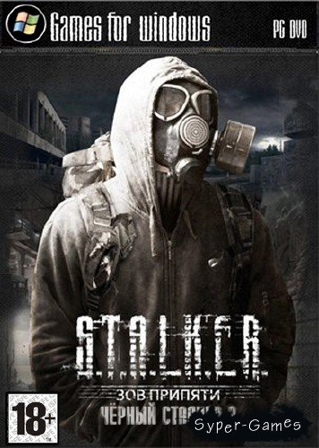 S.T.A.L.K.E.R. ��� ������� - ׸���� ������� 2 (2011 RUS DOOMLORD)