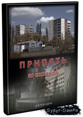 Припять 3D экскурсия (2011) PC/ENG/RUS