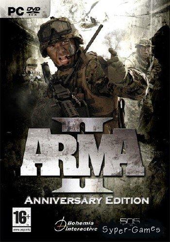 Arma 2: Anniversary Edition (2011/ENG)