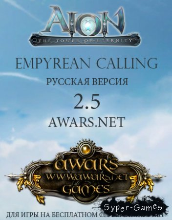 Aion Online 2.5.0.3 (Awars Installer) (2011) PC