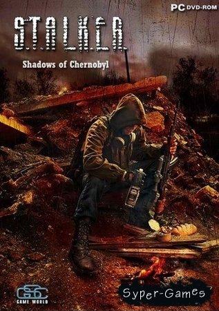 S.T.A.L.K.E.R. Поиск. DIES IRAE (2011/русский)