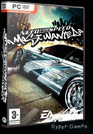 Need For Speed Most Wanted: Dangerous Turn