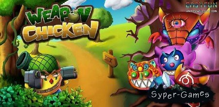Weapon Chicken (1.02) [Аркада, ENG][Android]