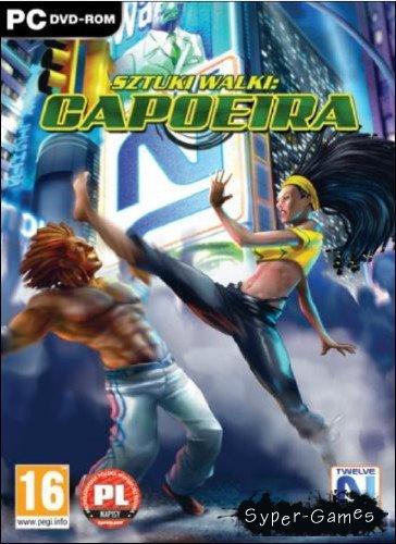 Capoeira 2011