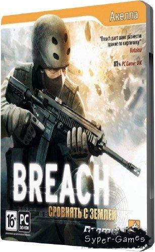 Breach Сровнять с землей 2011