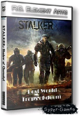 S.T.A.L.K.E.R.: Shadow of Chernobyl [ Lost World Trops of doom (2011) (GSC World Publishing) (RUS)