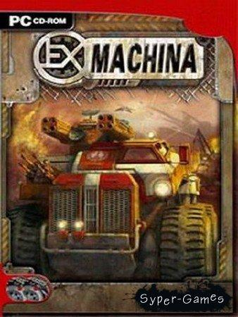 Экс Машина - Ex Machina (2007/Rus/L)