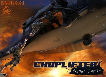 Choplifter HD (2012/Eng/RePack)