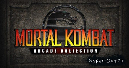Mortal Kombat: Arcade Kollection (2012) PC