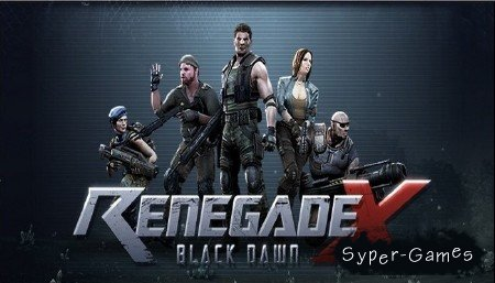 Renegade X: Operation Black Dawn (2012/ENG/PC)