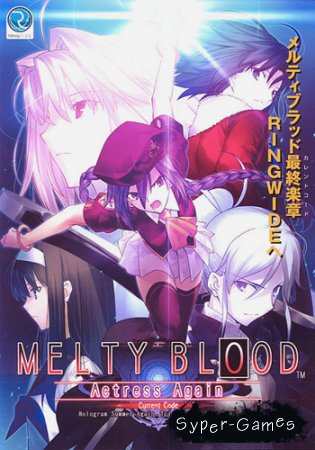 MELTY BLOOD Actress Again Current Code [JAP] (2011)