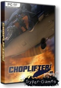Choplifter HD (2012/ENG/Multi4/RePack by SxSxL)