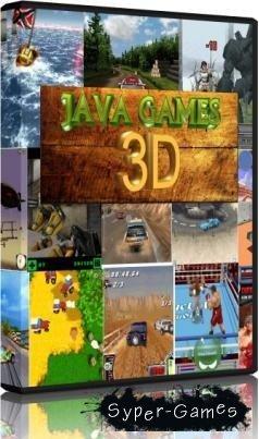 3D Java игры для мобильных телефонов(413 игр)