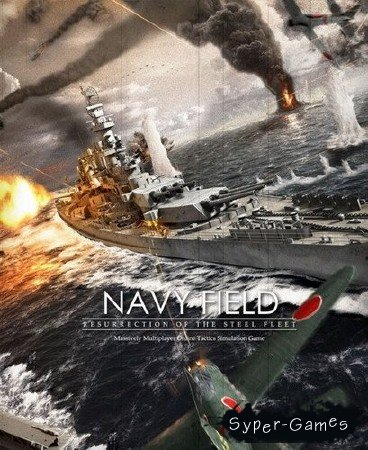 Navy Field / Морская битва (2009/RUS/L)