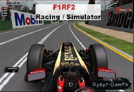 F1RF2 (2012/Racing/Simulator)