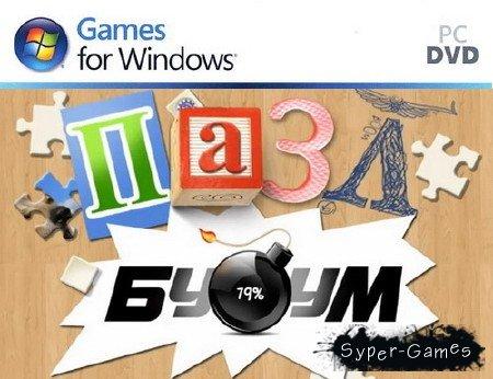 Пазл Бум / Jigsaw Boom (2012/RUS)